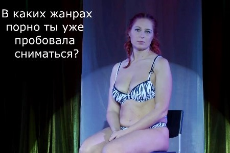 Marta shows her tasty body on erotic casting.